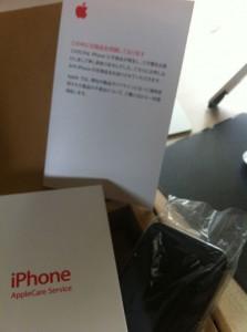 iPhone 交換品